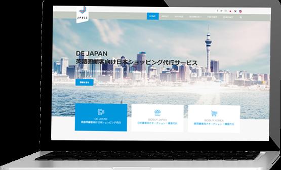 tablet_jp